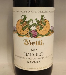 Barolo Brunate MG DOCG Vietti